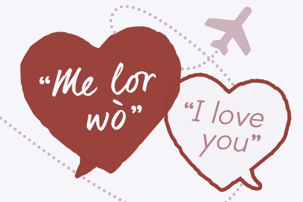 TenThousandVillages_Valentines-Traditions-Around-World_3