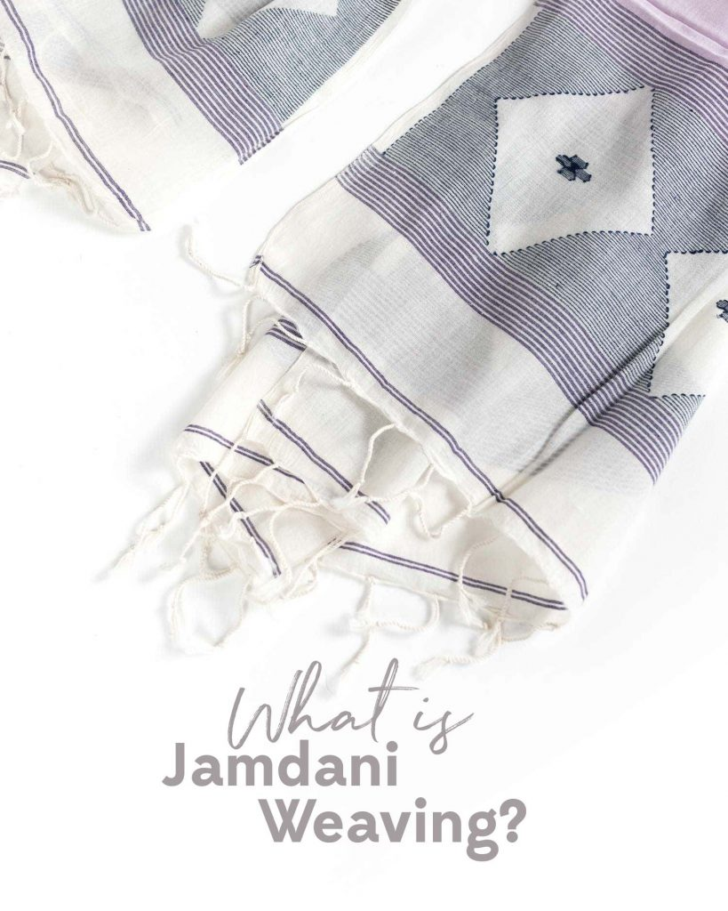 """Image shows a Jamdani woven scarf in a stripes and diamond motif. Text reads, """"What is Jamdani Weaving?"""""""